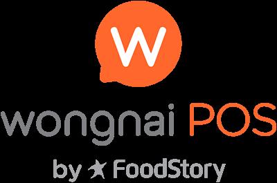 wongnai POS Starmicronics